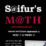 Saifurs math pdf বই ডাউনলোড