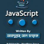 javascript bangla pdf book download